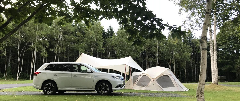 Homepagina Camping met laadpaal